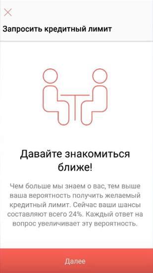 Anketa klienta pri registracii v Monobank