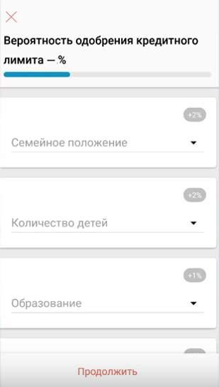 Voprosu anketu pri registracii v Monobank