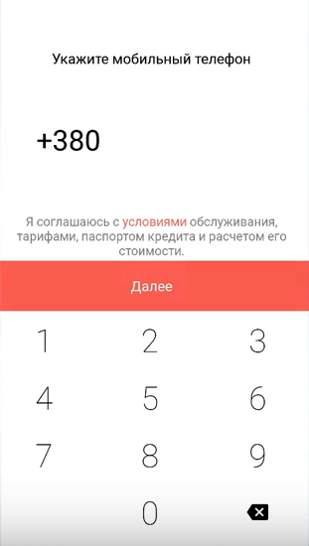 Vvesti nomer telefona pri registracii v Monobank