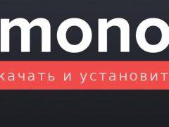 Monobank приложение – загрузить и установить