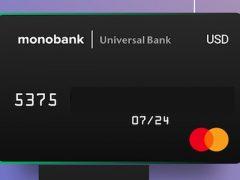 Валютная карта Монобанк