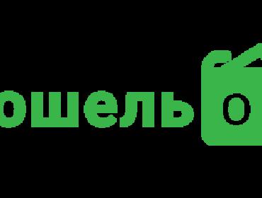 KoshelOk — оформить кредит