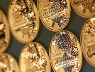 Как купить золотые монеты в Украине