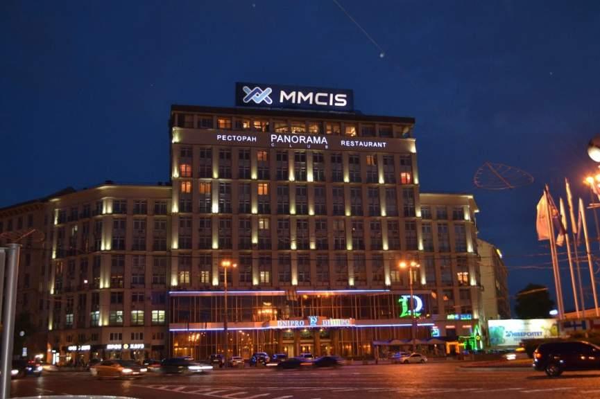 """Реклама MMCIS на здании гостиницы """"Днепр"""" в центре Киева"""