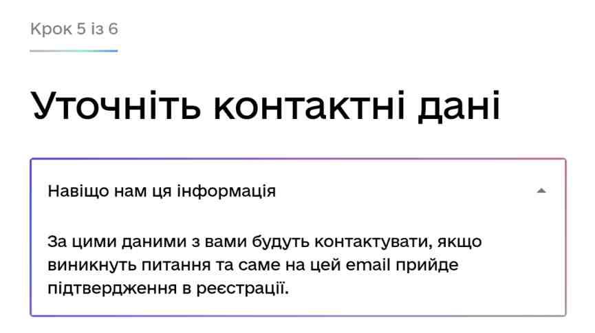 Регистрация ФОП онлайн