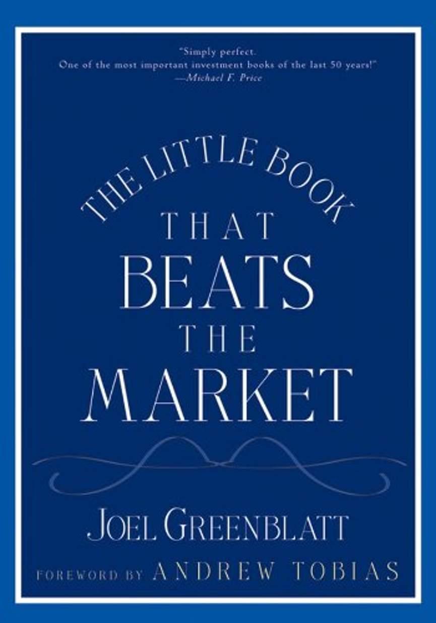 Маленькая книга, которая все еще бьет рынок
