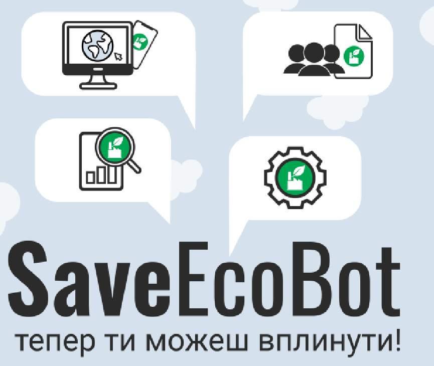 Save Eco Bot