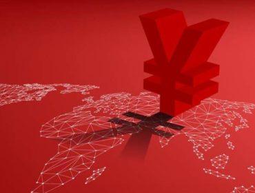 Тестирование цифрового юаня