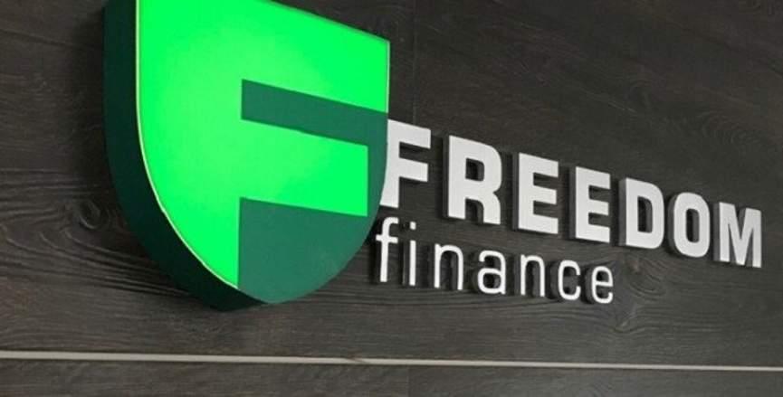 Инвестиции в акции зарубежных компаний: фридом финанс