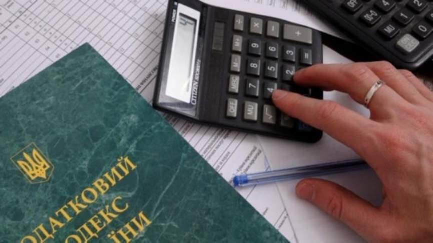 налоговая амнистия 2021 украина 1